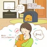 犬のうつ病